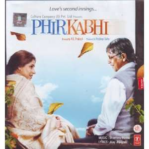 Phir Kabhi (Hindi Songs/Indian Music/Bollywood Film Soundtrack/Dimple