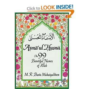 Asmaul Husna The 99 Beautiful Names of Allah