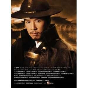 Donnie Yen Wei Zhao Chun Wu Yuwu Qi Sammo Hung Kam Bo