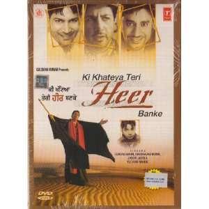 Punjabi Songs: Jasbir Jassi, Yudhvir Manak Harbhajan Mann: Movies & TV