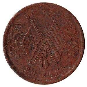 ND (1920) China   Ho Nan (Honan) 20 Cash Large Coin Y#393.1