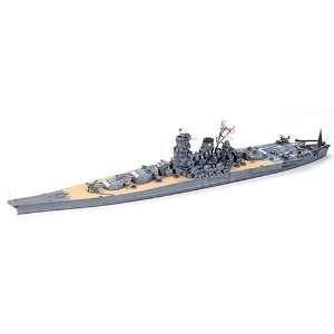 1/700 Japanese Battleship Yamato Toys & Games