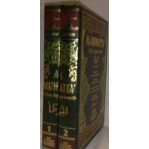 English 2 Vol. Set): Imam Malik, Yahiya bin Yahia al Laithi: Books