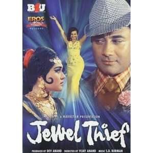 com Jewel Thief (1967) (Hindi Classic Film / Bollywood Movie / Indian