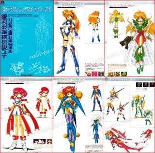GALAXY FRAULEIN YUNA Playstation PC ENGINE Anime MS GIRLS Game SEGA