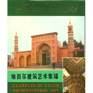 Examples of Uygur Architectural Art, Edited By Hazi Amat