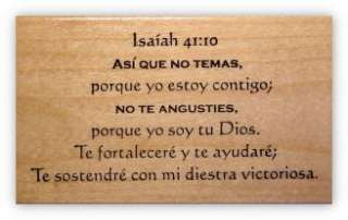 ISAIAH 4110 in SPANISH bible verse rubber stamp #11