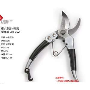 Highest Quality of Garden Scissors & Tools In The Market You Can Trust