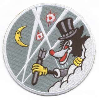 86th BOMB SQUADRON patch