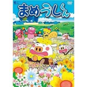 Vol. 4 Mameushi Kun DVD Movies & TV