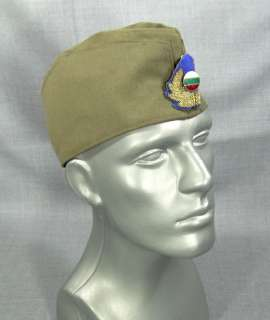 WW2 BULGARIA BULGARIAN ARMY OFFICER UNIFORM MILITARY GREEN CAP HAT
