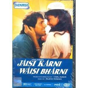 , Kimi Katkar, Kadar Khan, Shakti kapoor, Vimal Kumar Movies & TV
