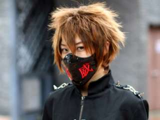 punk gothic emo visual kei daft kera japan style mask