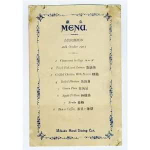 Mikado Hotel Dining Car Menu Japan October 1913