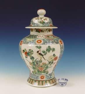 High Quality Chinese Porcelain Fam Verte Vase Bird 19th C.
