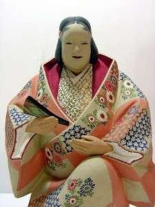 Japanese Hakata Noh Theatre KO OMOTE Mask Doll Ningyo