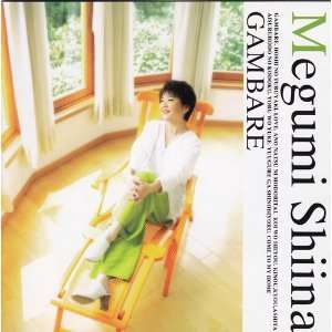 Gambare Megumi Shiina Music