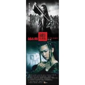 Poster Movie Chinese E 14x Donnie Yen Wei Zhao Chun Wu