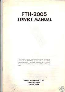NEW Yaesu FTH 2005 Service Manual Book in English