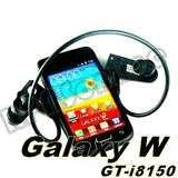 Windscreen Car Mount for Samsung i8150 Galaxy W (029)