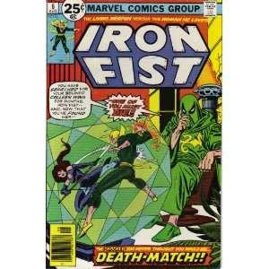 Iron Fist #6 Comic Book