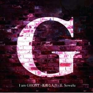 I AM GHOST  KODOKUNA JINSEI  FT. SOWELU(ltd.) Music