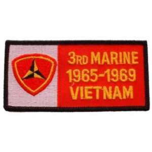 Division 1965 1969 Vietnam Patch 1 3/4 x 4 3/4 Patio, Lawn & Garden