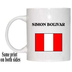 Peru   SIMON BOLIVAR Mug: Everything Else