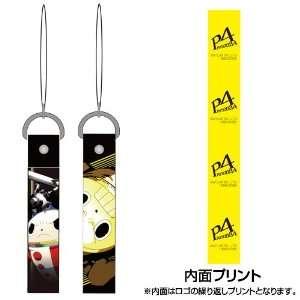 Shin Megami Tensei Persona 4 Kuma Strap Toys & Games