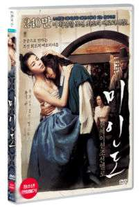 Portrait of a Beauty (Korea Version)/ Korean Movie DVD