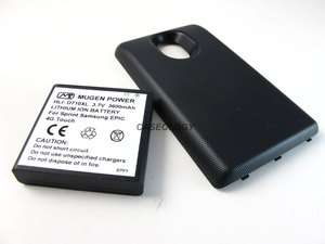 3600mAh EXTENDED BATTERY SAMSUNG GALAXY S II EPIC TOUCH 4G ACCESSORY