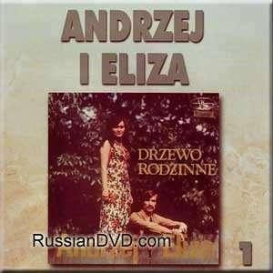 Drzewo Rodzinne   Andrzej I Eliza: Eliza Grochowiecka