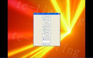 ILDA Laser Light Control Software & USB Interface (Latest Version 2.3