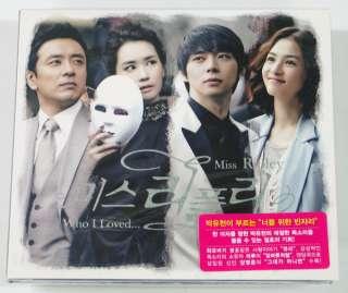 Miss Ripley (KOREAN DRAMA OST) JYJ Park Yu Chun