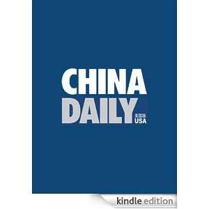 China Daily: Kindle Store: China Daily