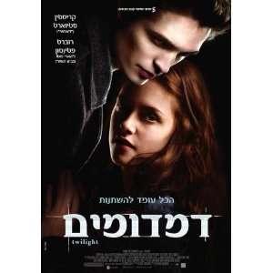 Robert Pattinson Taylor Lautner Billy Burke Peter Facinelli