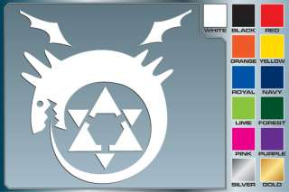 Full Metal Alchemist OUROBOROS Symbol cut vinyl decal