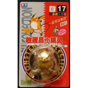 Pokemon Monster Collection 2 Figure Series   17   Raichu