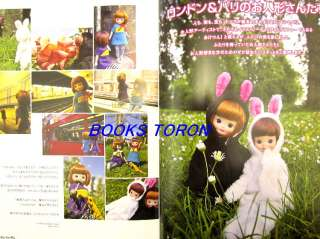 Dolly Vol.20   Blythe, Clothes, Doll House/Japanese Doll Magazine