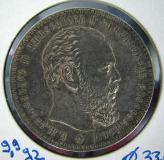 IMPERIAL 1886 ONE 1 ROUBLE RUBLE RUSSIA EMPIRE ALEXANDER III »
