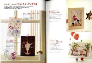 Decoration Paper Craft   Japanese Craft Book