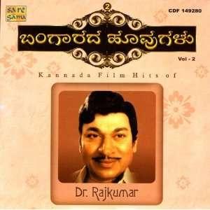 Bangaraada Hoovugulu   Kannada Film Hits Of Dr. Rajkumar 2