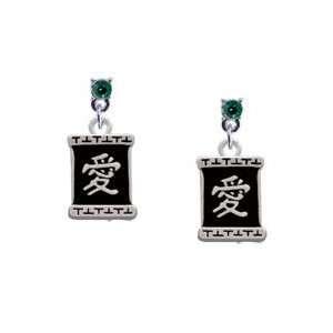 Chinese Character Symbols   Love Emerald Swarovski Post