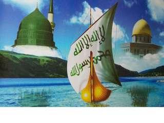 Masjid Qubbat poster quran islamic arabic wall hanging