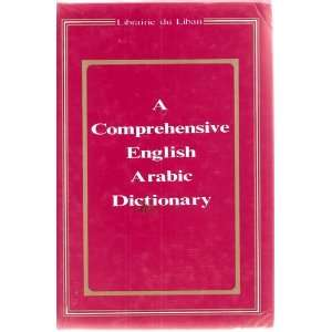 Comprehensive English Arabic Dictionary With Coloured Illustrations