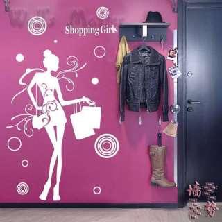 Wall Mural Art Decor Vinyl Decal Sticker Shopping Girl