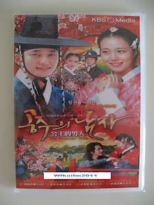THE PRINCESS MAN * KOREAN DRAMA * ENGLISH SUBTITLE