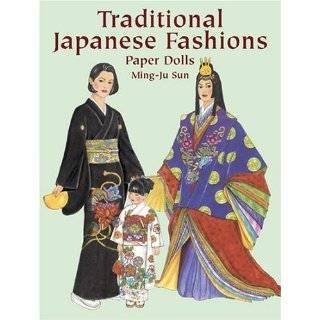 Japanese Kimono Paper Dolls (Dover Paper Dolls) [Paperback]