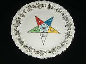 Sanders Mfg Masonic Eastern Star Souvenir Plate   Gold Filigree   Star