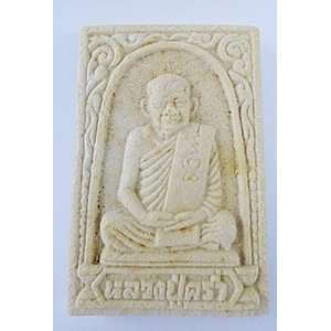 Thai Amulet Powder Mass Effigy Lp Khram Lot Franchise 87 Wat Wangwa